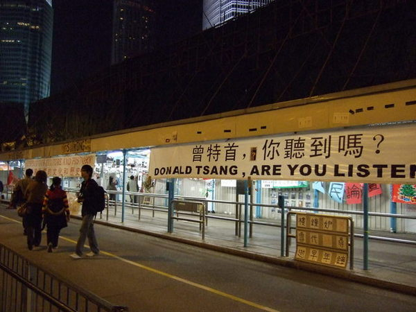 Day 2_皇后碼頭 7(抗議拆遷).jpg