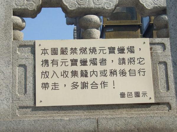 Day 3_黃大仙廟 10 (規則).jpg