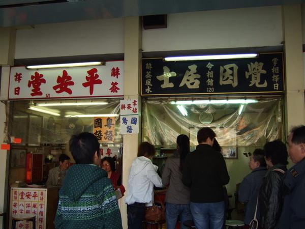 Day 3_黃大仙廟 22 (解簽攤位).jpg