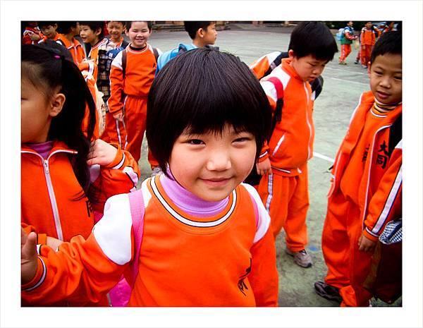 第一次和同學校外參觀