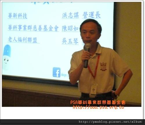 背心色板20121008華科宏志謀協理