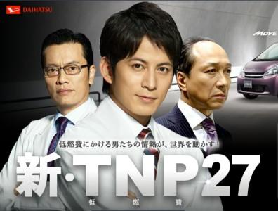TNP_005.jpg