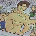 noguchi_02.jpg