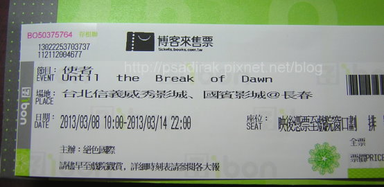 booksTicket