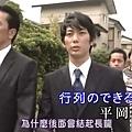 kimyo2008au_014