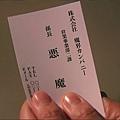 HoshiSP_5001.jpg