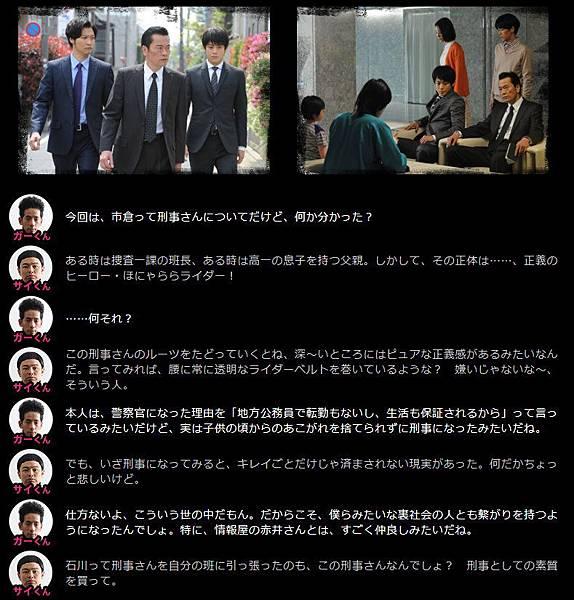 SG_ichikura_001.jpg