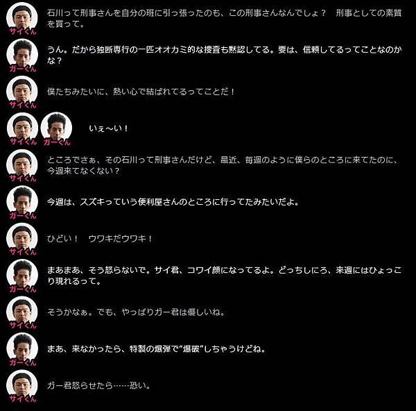 SG_ichikura_002.jpg