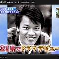 2014haranbakusho_003.jpg