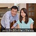 oyaji_ep05_002.jpg