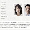 oyaji_cast.jpg