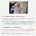 oyaji_ep05interview_004