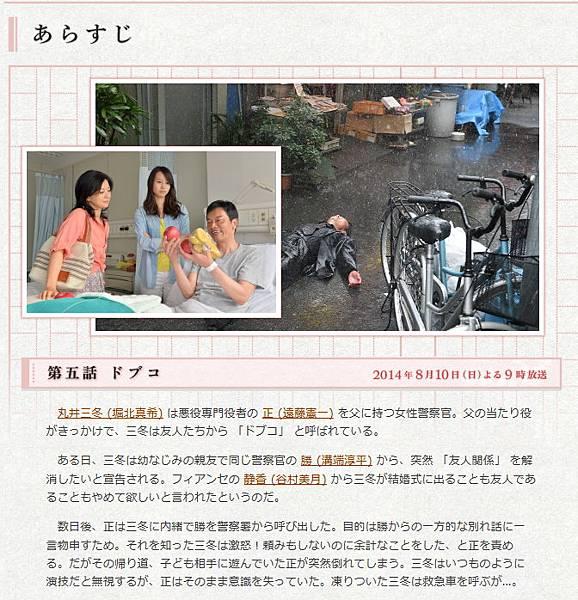 oyaji_ep05story_001.jpg