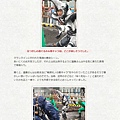 oyaji_report0805_002.jpg