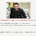 oyaji_report0805_004.jpg