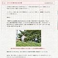 oyaji_report0807_001.jpg