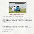 oyaji_report0807_002.jpg