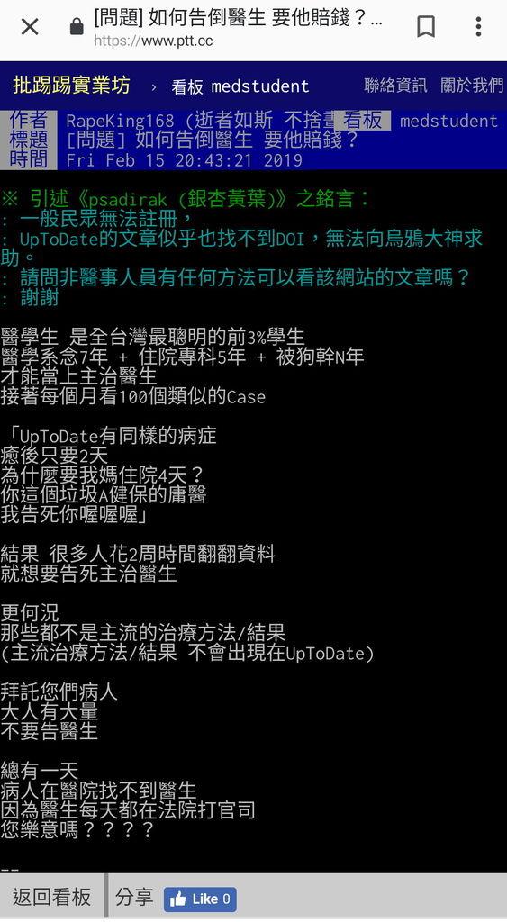 RK_medstudent_001.jpg