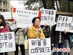 翁秀琪抗議