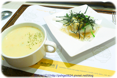 20110205三皇三家s.jpg