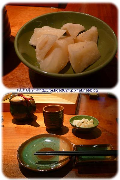 991204大菊日式料理.jpg