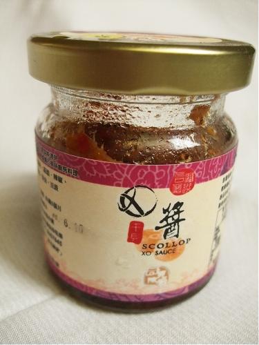 980412陳家見XO醬 (1).jpg