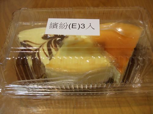 980603橘村屋蛋糕.jpg