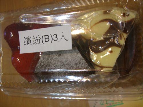 980603橘村屋蛋糕 (2).jpg