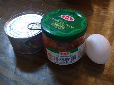 990109早餐─泡菜鮪魚蛋餅 001.jpg