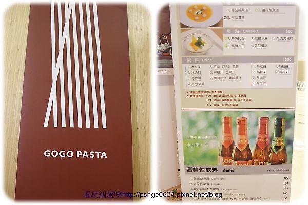 GOGO-pasta(001).jpg