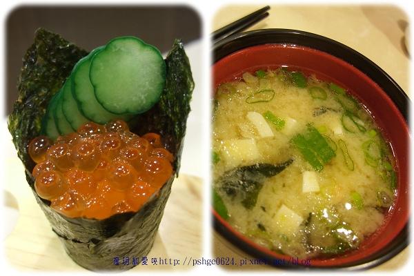 一番日本料理2.jpg