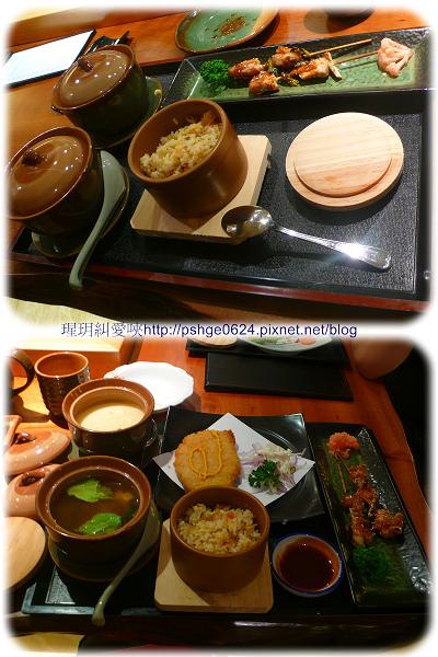 991204大菊日式料理3.jpg