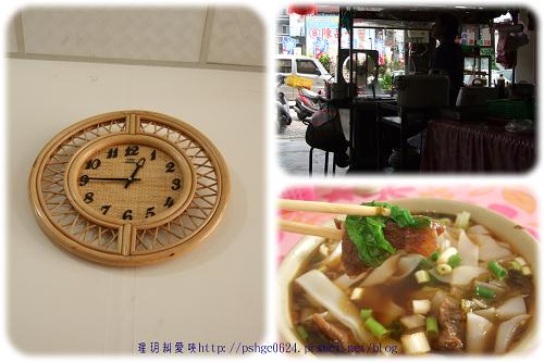 竹東市場牛肉湯板條.jpg