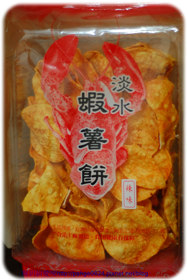 蝦薯餅2.jpg