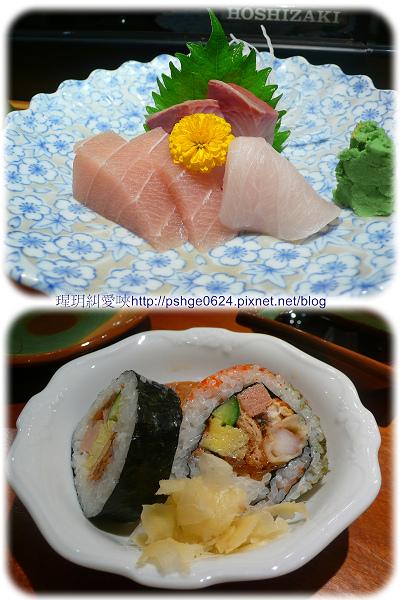 991204大菊日式料理2.jpg