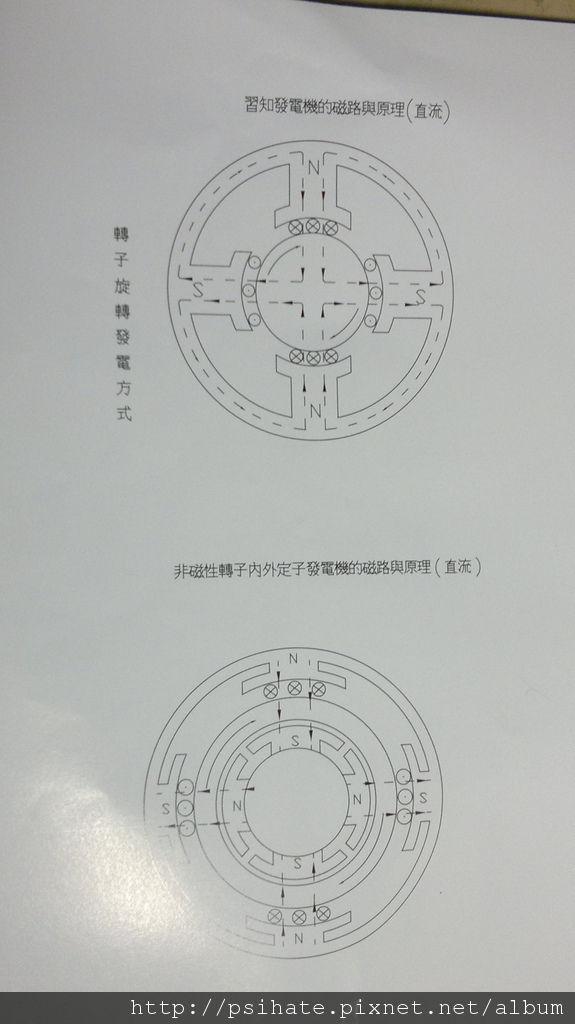 20111001244.jpg