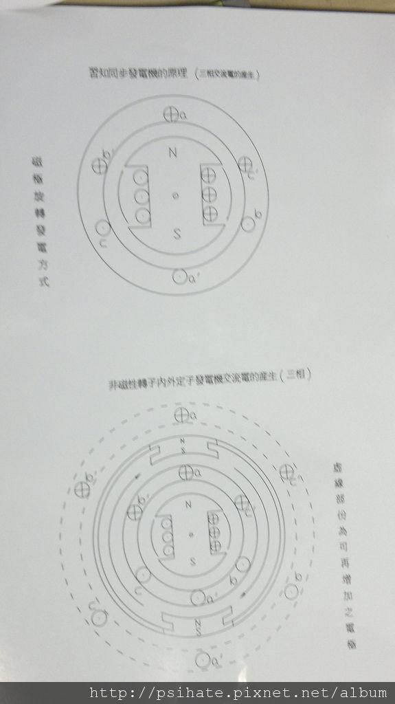 20111001245.jpg
