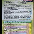 20111001241.jpg