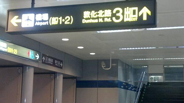20111113319.jpg