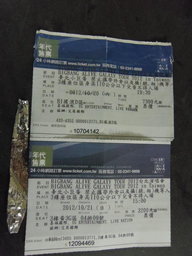 BB演唱會-兩場門票