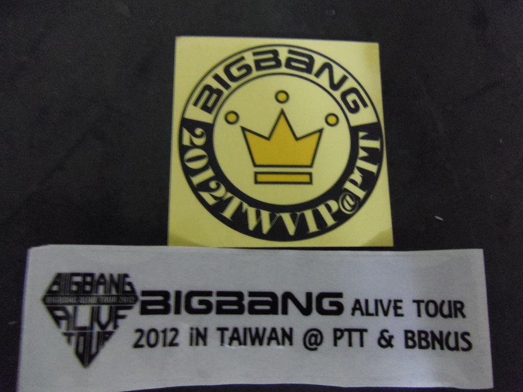 BB台灣站貼紙