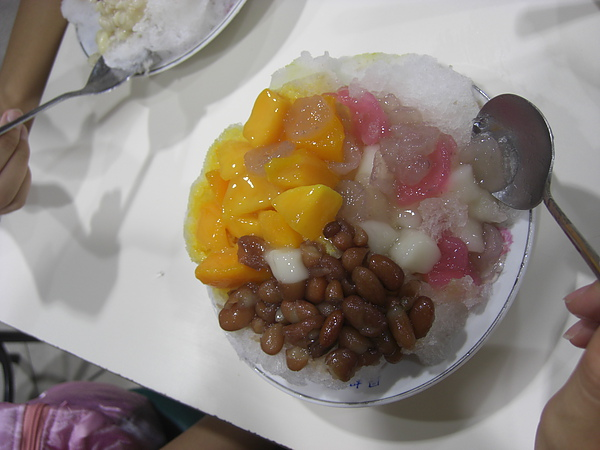 小安的芒果冰