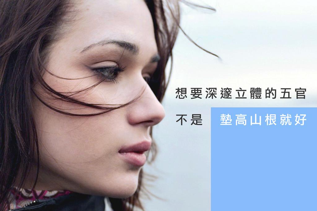 玻尿酸隆鼻價格玻尿酸隆鼻後遺症玻尿酸隆鼻維持玻尿酸隆鼻ptt玻尿酸隆鼻01.jpg