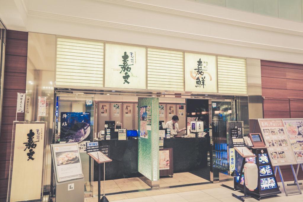 Toyama (8 - 205)