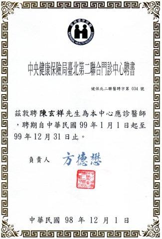 20100310085508