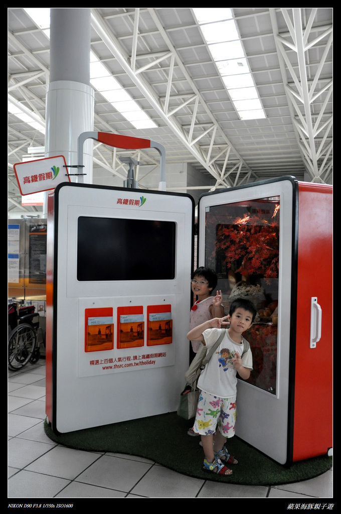 201110雙十慶 041.jpg