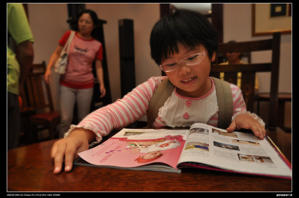 201110雙十慶 012.jpg