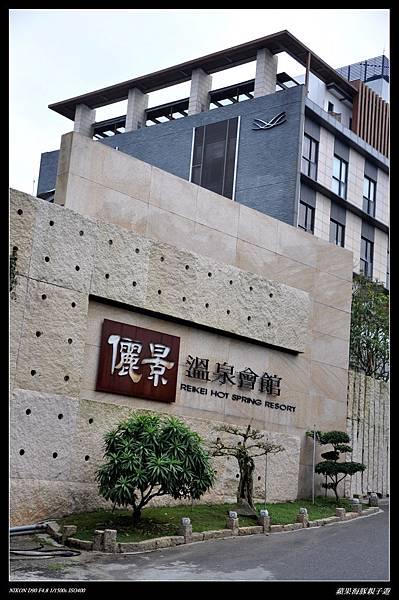 201110萬聖節活動 100.jpg