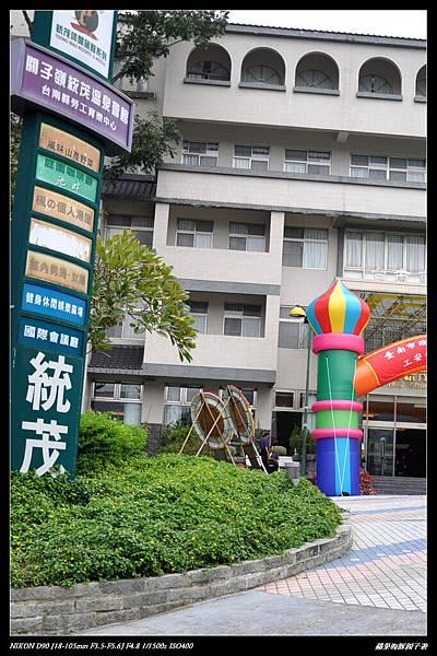 201110萬聖節活動 104.jpg