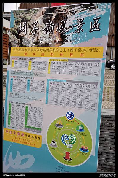 201110萬聖節活動 107.jpg